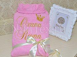 Нежно розовый именной халат