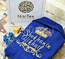 Темно-синий махровый халат с именем- лучший подарок любимому человеку