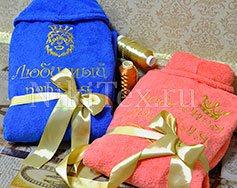 Комплект из махровых халатов для близких Вам людей