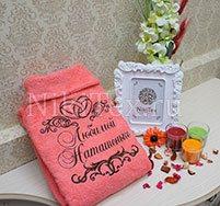 catalog/vishivka/DSC5903.jpg