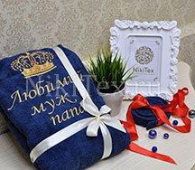 Лучший подарок для любимого мужа и папочки-махровый халат с вышивкой