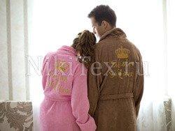 Комплект махровых халатов-прекрасный подарок на свадьбу